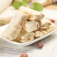马来西亚进口EGO牛轧糖花生喜软糖果休闲零食500g*2