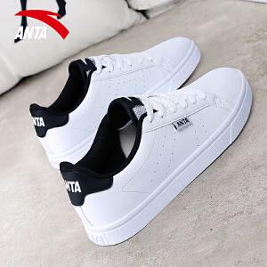 安踏男鞋板鞋 2017新款经典百搭小白鞋运动鞋休闲鞋白色学生板鞋
