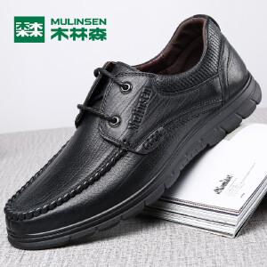 木林森皮鞋经典潮流商务休闲单鞋牛皮时尚软面轻便舒适系带单鞋77053119