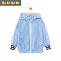 巴拉巴拉儿童外套男宝宝外套小童上衣2017夏新款幼童男童外套休闲
