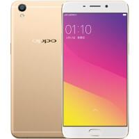 【二手9成新】OPPO R9 64G 全网通手机