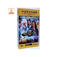 电视剧 济公活佛2第二季 20DVD 翁虹 岳跃利 陈浩民 正版DVD