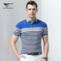 七匹狼T恤17夏季男士时尚休闲商务青年纯棉条纹翻领短袖T恤Polo