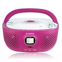 【包邮】  熊猫 CD-10 学习机 CD机 CD播放器 CD胎教机 收音机插卡 MP3 USB
