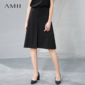 【预售】Amii2017春新宽松纯色钩扣收褶开衩双层半身裙11741018