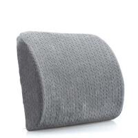 汽车靠垫腰靠记忆棉座椅腰托腰垫办公室车用腰枕护腰靠背垫