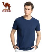 骆驼男装 2017年夏季新款微弹纯色花纱棉质男青年时尚短袖T恤衫
