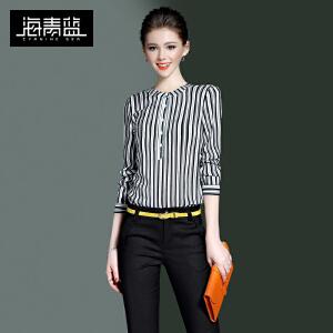 海青蓝2017春装新款通勤条纹修身显瘦上衣九分袖气质真丝衬衫8442