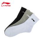 李宁训练系列舒适 运动袜子3双装AWSJ191-1