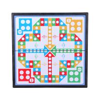 奇棋乐  折叠磁性棋 儿童益智桌游棋类玩具  飞行棋717