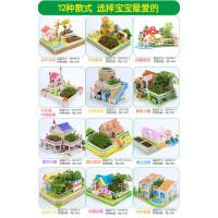 儿童益智拼插纸制玩具diy手工拼装模型3D立体农场小菜园种植拼图