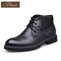 宾度男鞋冬季加绒保暖青年靴子男靴新品马丁毛靴短靴厚底棉靴