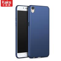 KAKS oppo r9手机壳oppor9 plus手机壳简约新款全包磨砂硬壳男女