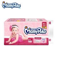 妈咪宝贝瞬吸干爽纸尿裤M52女婴宝宝尿布湿尿不湿纸尿片