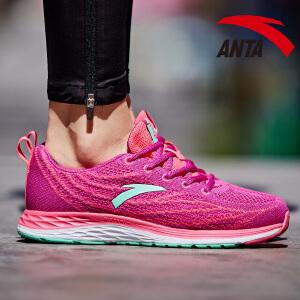 安踏女鞋跑步鞋春季飞织轻便透气减震耐磨运动鞋休闲鞋12635531