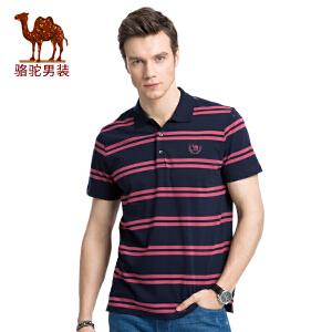 骆驼男装 2017年夏季新款翻领条纹POLO衫微弹商务休闲男青年T恤衫
