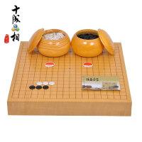 围棋套装3/4/6/8cm天然新榧实木象棋围棋双面棋盘木棋罐 围棋