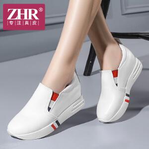 ZHR2017年春季新款真皮乐福鞋韩版内增高女鞋小白鞋厚底休闲鞋平底单鞋E21
