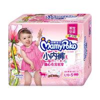 妈咪宝贝 小内裤式纸尿裤/拉拉裤/尿不湿 L19片 女 9-14公斤