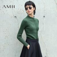 【AMII超级大牌日】[极简主义]2016冬新V型微高领前长后短修身毛衣11641818