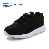 鸿星尔克童鞋2017春季新款儿童运动鞋轻便慢跑鞋防滑中大童休闲鞋