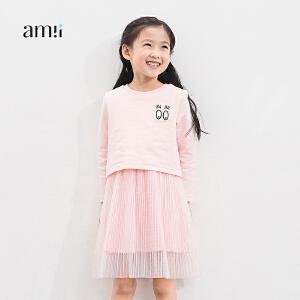 amii童装2017春新款女童拼接网纱连衣裙中大童儿童绣花长袖裙装