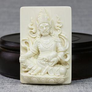 【黄财神挂件】 手工浮雕 冰料
