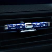 卡慕 汽车风口香水夹 车载车用香水空调出风口香薰香夹创意时尚香