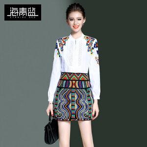 海青蓝2017春装新款时尚绣花上衣两件套修身包臀半身裙套装女8356