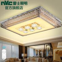 EVX9053 雷士照明 LED客厅水晶吸顶灯奢华大气长方形灯具灯饰