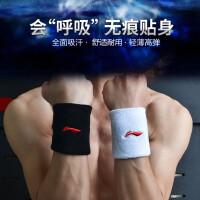 LI-NING/李宁 高档全棉毛巾 夏季透气吸汗运动护腕 羽毛球网球篮球护腕健身护具