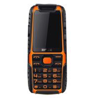 【礼品卡】百合 I200 2.4三防电信双模双待老人机三网通老年人手机超长待机