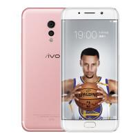 【当当自营】VIVO Xplay6 全网通6GB+128GB标配版 玫瑰金 移动联通电信4G手机 双卡双待