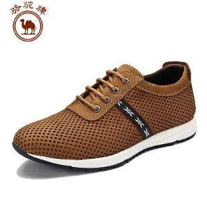 骆驼牌 春夏季新品流行低帮男鞋 时尚系带鞋 男士休闲皮鞋子潮