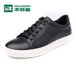 木林森男鞋 2017年新款牛皮休闲板鞋 耐磨简约时尚男板鞋四季鞋05177339