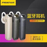 智能一拖二!Pisen/品胜 LE005耳塞式立体声蓝牙耳机4.0无线耳麦通用型