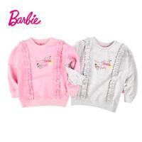 Barbie芭比女童装春季新款纯棉套头卫衣中童卫衣打底衫两色可选