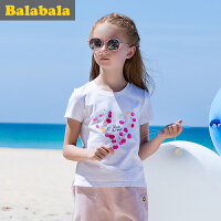 巴拉巴拉童装儿童 打底衫女半袖2017夏装新款中大童 女童T恤短袖