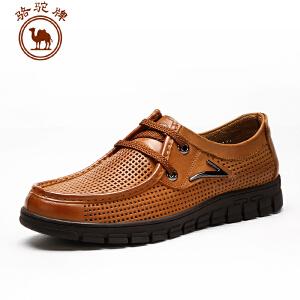 骆驼牌男鞋 新款时尚镂空皮鞋 休闲透气鞋 低帮系带男鞋 耐磨