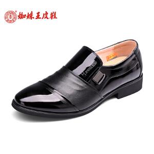 蜘蛛王男鞋正品春秋英伦风尚男士商务正装皮鞋时尚套脚真皮男皮鞋