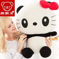 飘飘龙熊猫娃娃毛绒玩具玩偶公仔可爱布娃娃创意猫咪 53cm
