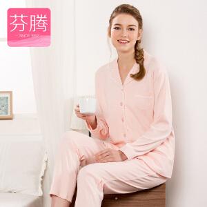芬腾2017春季睡衣女纯棉长袖纯色开衫翻领针织棉韩版家居服套装