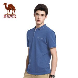 骆驼男装 2017年夏季新款纯色翻领POLO衫花纱绣标男青年短袖T恤衫