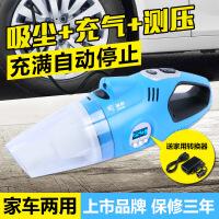 WINDEK瑞柯车载吸尘器充气泵四合一强力大功率干湿两用汽车吸尘器打气泵 两种型号可供选择