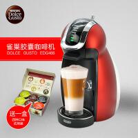 雀巢 Dolce Gusto EDG466 Genio2 雀巢胶囊咖啡机 家用意式全自动