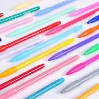 【特价】韩国慕那美monami plus pen3000全24彩色草图笔|水性笔