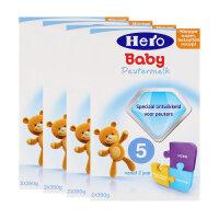 保税区直发 荷兰美素(Hero Baby)奶粉5段(2周岁以上宝宝)700g四盒装