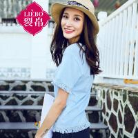 裂帛2017夏季新品流苏花边圆领衫上衣针织短袖全棉T恤女51161378