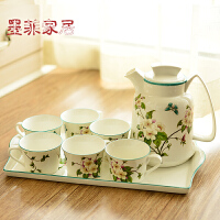 墨菲 新中式陶瓷茶具托盘套装 美式乡村客厅凉水壶下午茶杯茶壶