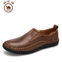 骆驼牌男鞋子 春季新款柔软舒适男士 休闲鞋手工缝制套脚鞋